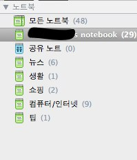 Notebook  노트 29개