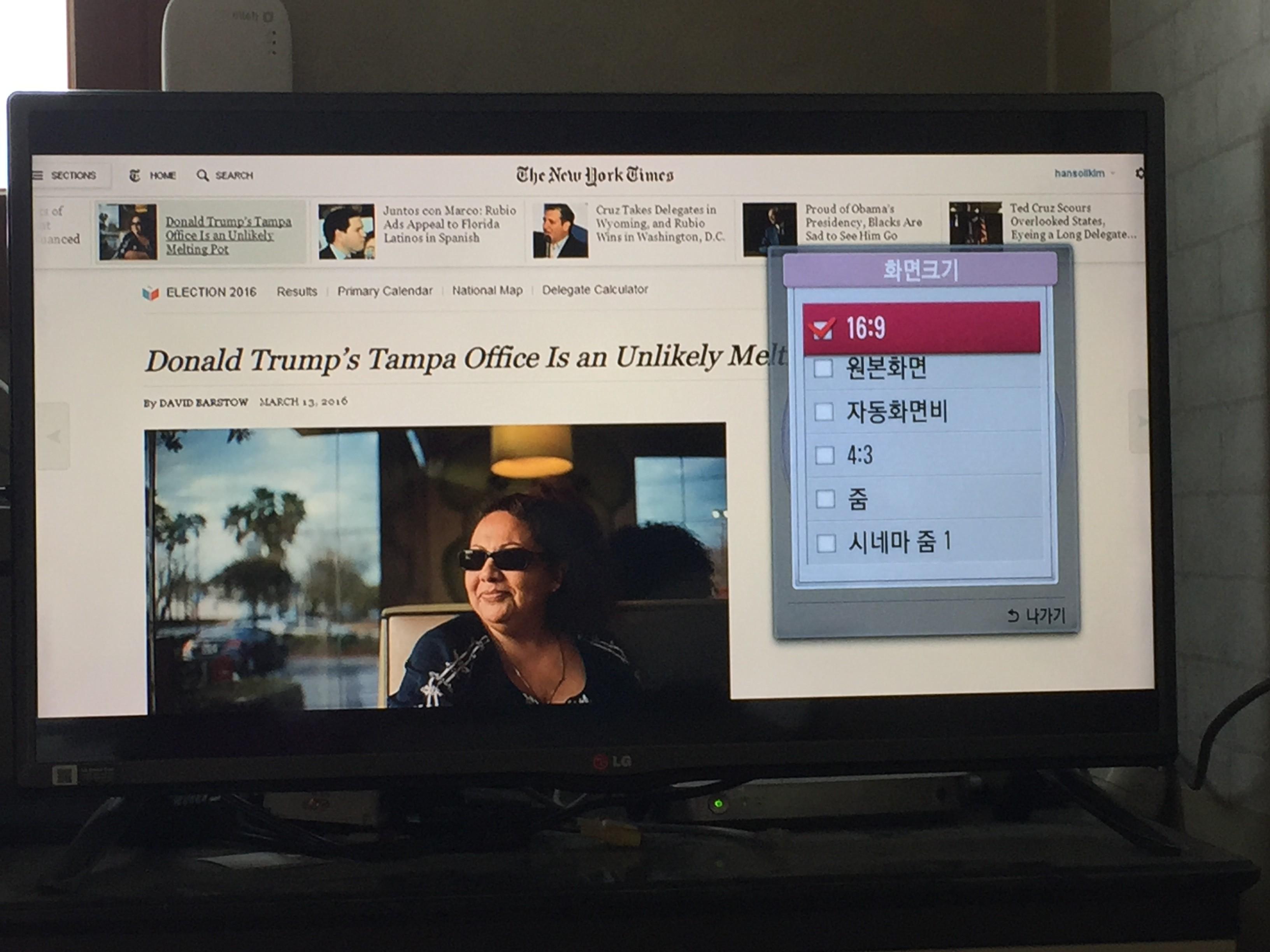 TV는 16:9 설정이 기본으로 설정되어 화면의 일부가 잘립니다.